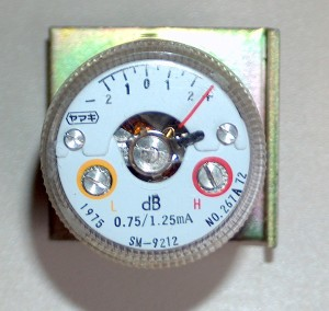 Level Meter, -2 to +2 dB, (