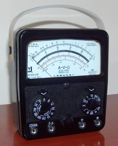 Multimeter, xxx, Model xxx